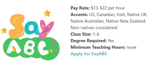 SayABC List of Requirements