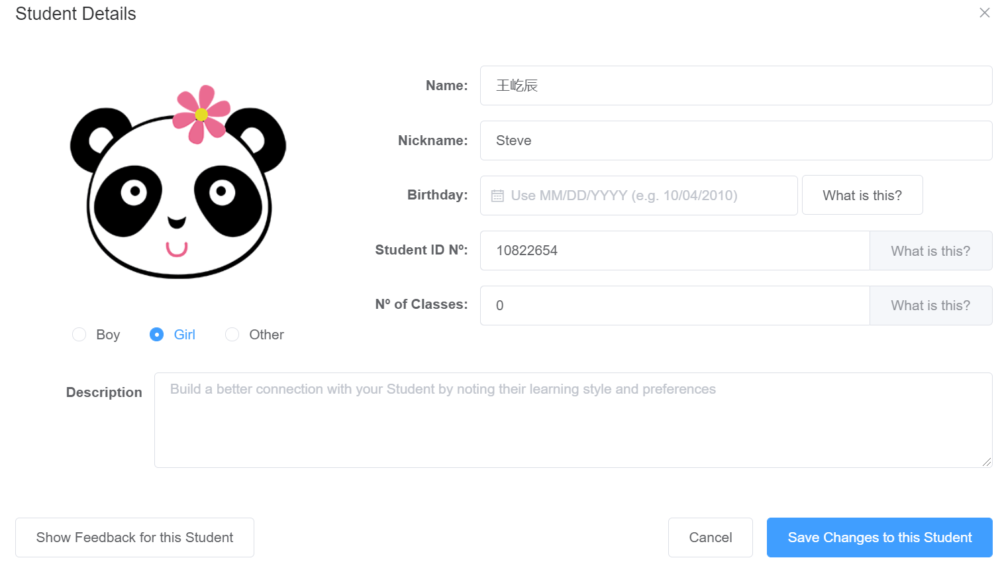 Feedback Panda Students